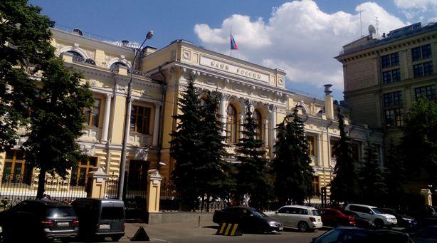 Zentralbank entzog Sibirischer Bank für Wiederaufbau Lizenz