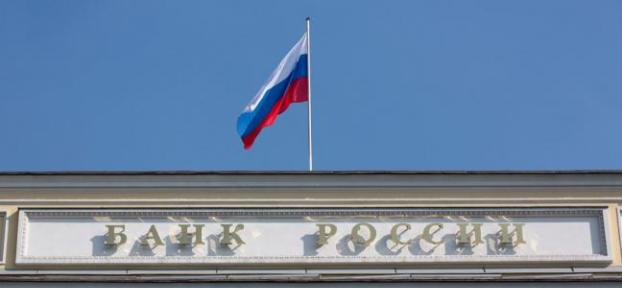 Zentralbank gab für Sanierung von Großbanken 2,6 Billionen Rubel aus