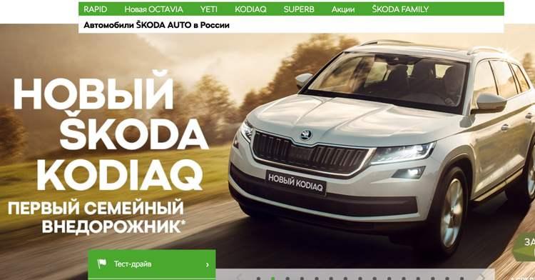 Rasantes Wachstum der Automobilverkäufe von Skoda in Russland