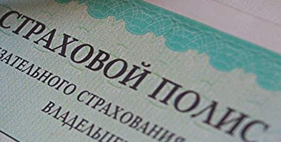Duma will Strafe für Fahren ohne KFZ-Versicherung erhöhen