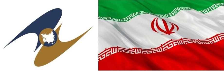EAEU und Iran unterzeichnen vorläufiges Freihandelszonenabkommen