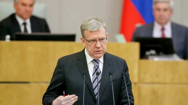 Kudrin erwartet für das Jahr 2018 Haushaltsüberschuss