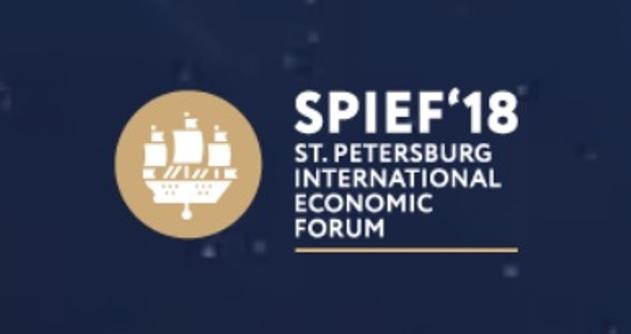 550 unterzeichnete Verträge im Wert von 38,1 Milliarden Dollar bei SPIEF-2018