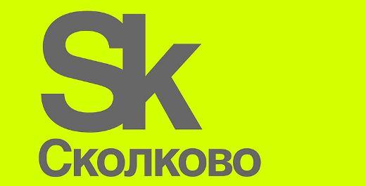 Medwedew plant ein zweites Skolkovo in St. Petersburg