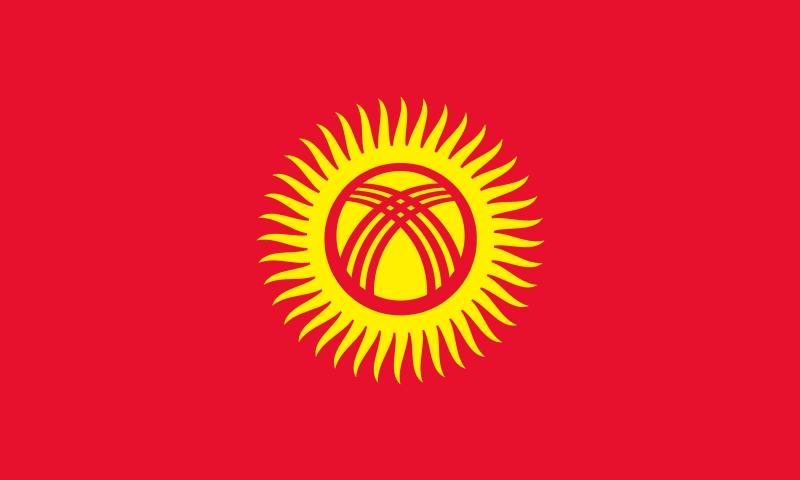 Kirgisistans Parlament billigt Schuldenerlass aus Russland