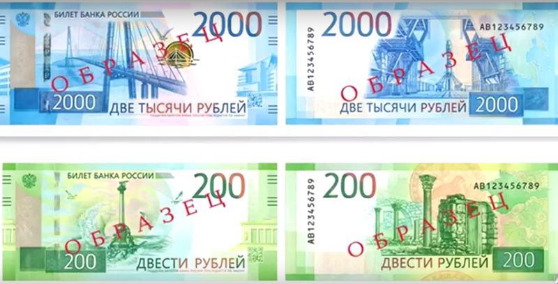 Rosstat veröffentlichte Zahl der Russen mit einem Gehalt von mehr als einer Million Rubel