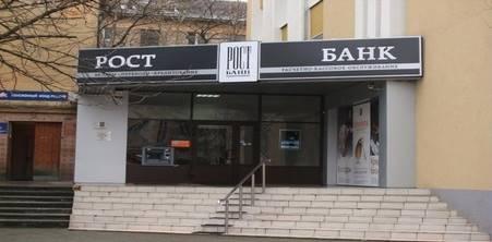 Auf der Krim werden neue Banken aktiv