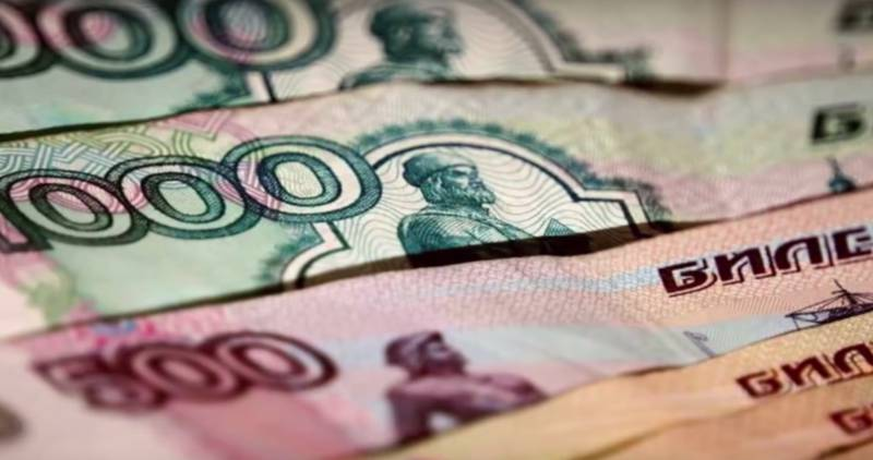 Russischer Reservefonds gehört der Geschichte an