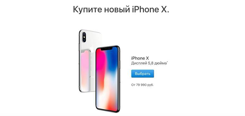 Moskowiter heiß auf neues iPhone