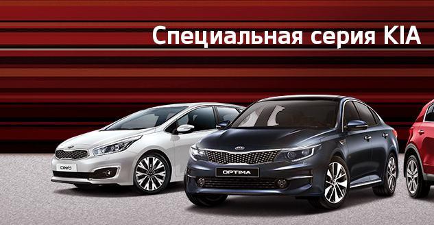 Kia Russland: Autokonzern mit neuer Führung