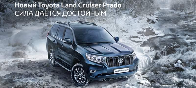 Autohersteller in Russland: Toyota verdiente das meiste Geld