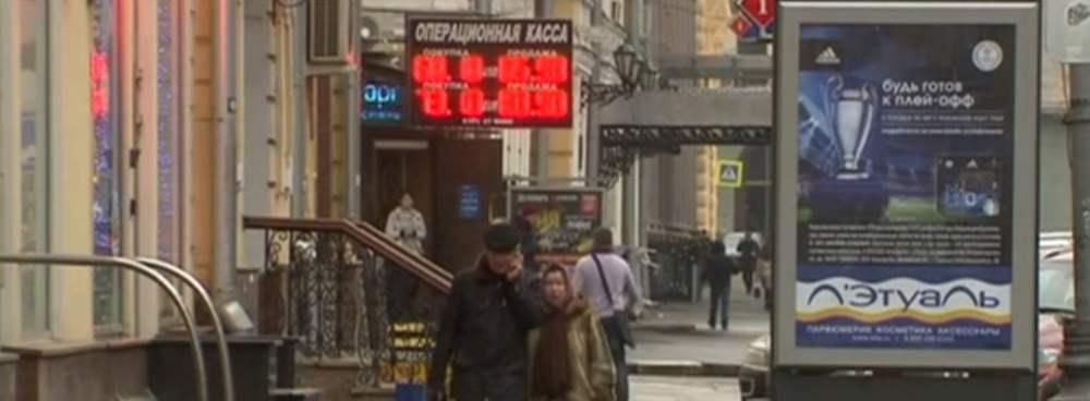Russische Stimmen zum Fall des Rubels