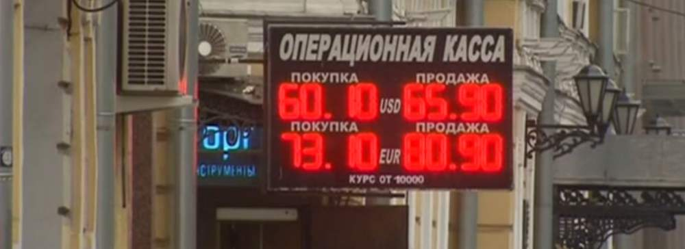 Euro-Wechselkurs steigt um fast drei Rubel