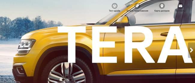 Teramont: VW nimmt siebensitzigen Geländewagen ins Programm