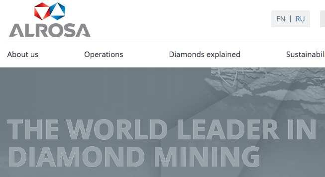 """""""ALROSA"""" wird 2018 mit dem Online-Verkauf von Diamanten beginnen"""
