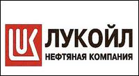 """""""LUKoil"""" eröffnete seine erste Tankstelle in Zentralasien"""