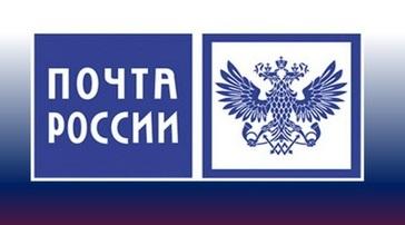Russlands Post beginnt Tests mit Drohnen im Paketversand