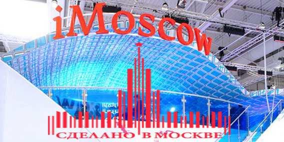 Hannovermesse: Russland zeigt wieder mehr Gesicht