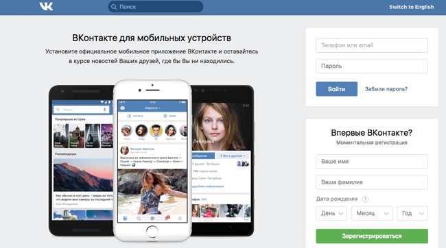 Russen lassen sich eher von sozialen Netzwerken als vom Staat helfen