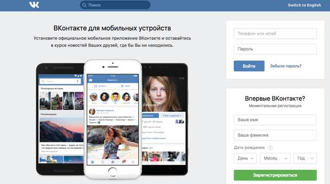 VKontakte startet Zahlungssystem VK Pay