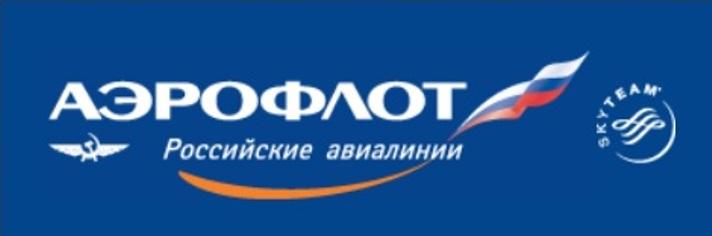 Aeroflot wird sich nicht am Aufbau einer regionalen Fluggesellschaft beteiligen