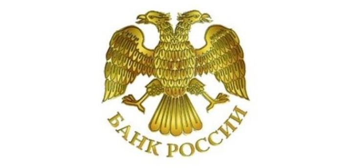Russlands Auslandsschulden um 10 Prozent gesunken