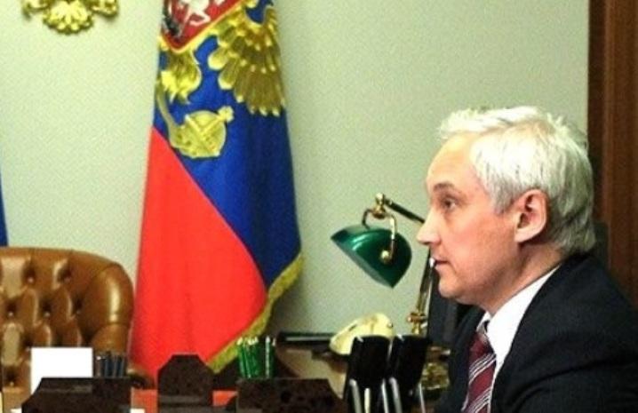 """Wedomosti: Unternehmen aus der """"Belousov-Liste"""" werden angeboten, 30 Milliarden Rubel in Start-ups zu investieren"""
