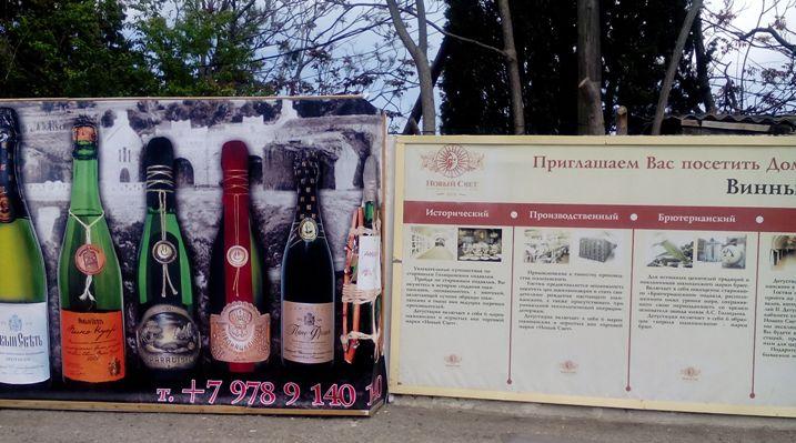 """Institut für Verbraucherschutz und Ministerium für Industrie und Handel schaffen einen """"Russischen Weinführer"""""""