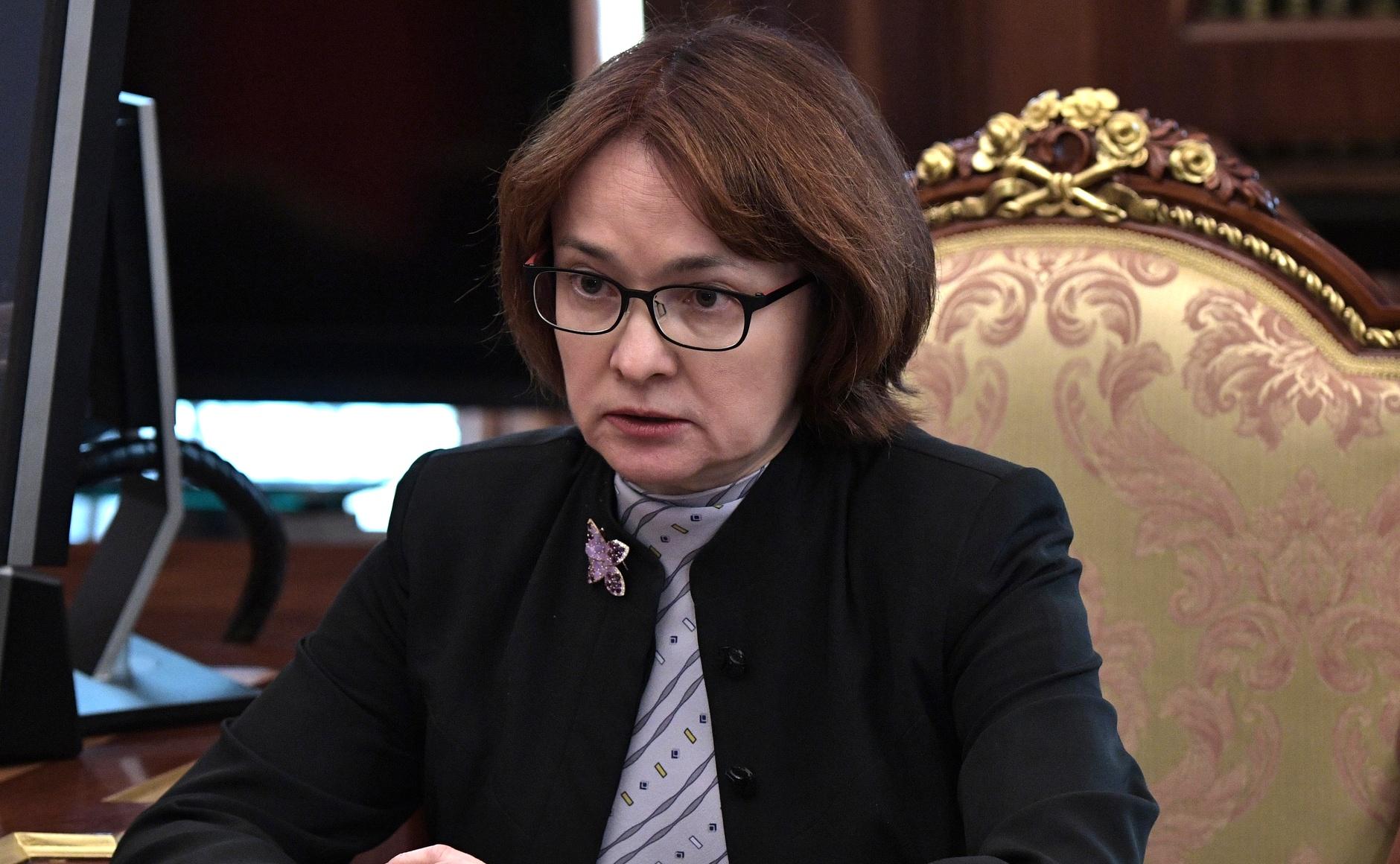Nabiullina: keine Gefahr einer finanziellen Isolation Russlands aufgrund der Sanktionen