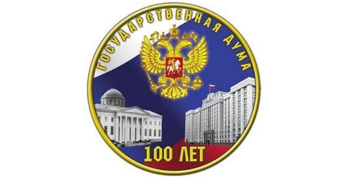 Russische und deutsche Parlamentarier für Nord-Stream-2
