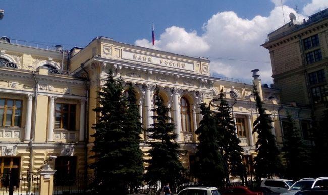 Kapitalnettoabfluss aus Russland stieg in diesem Jahr auf 31,9 Milliarden US-Dollar