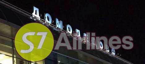 Passagierdaten: S7 warnt Behörden vor Folgen neuer Gesetze im Luftverkehr