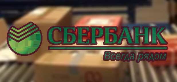 Sberbank will ins Geschäft mit Online-Bestellungen einsteigen
