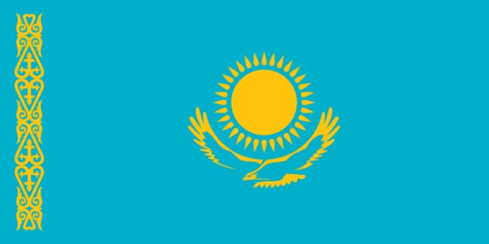 Russland schränkt den Transit von Geflügelfleisch aus den USA nach Kasachstan ein