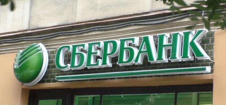 Sberbank zur Sicherheit ihrer Geldautomaten