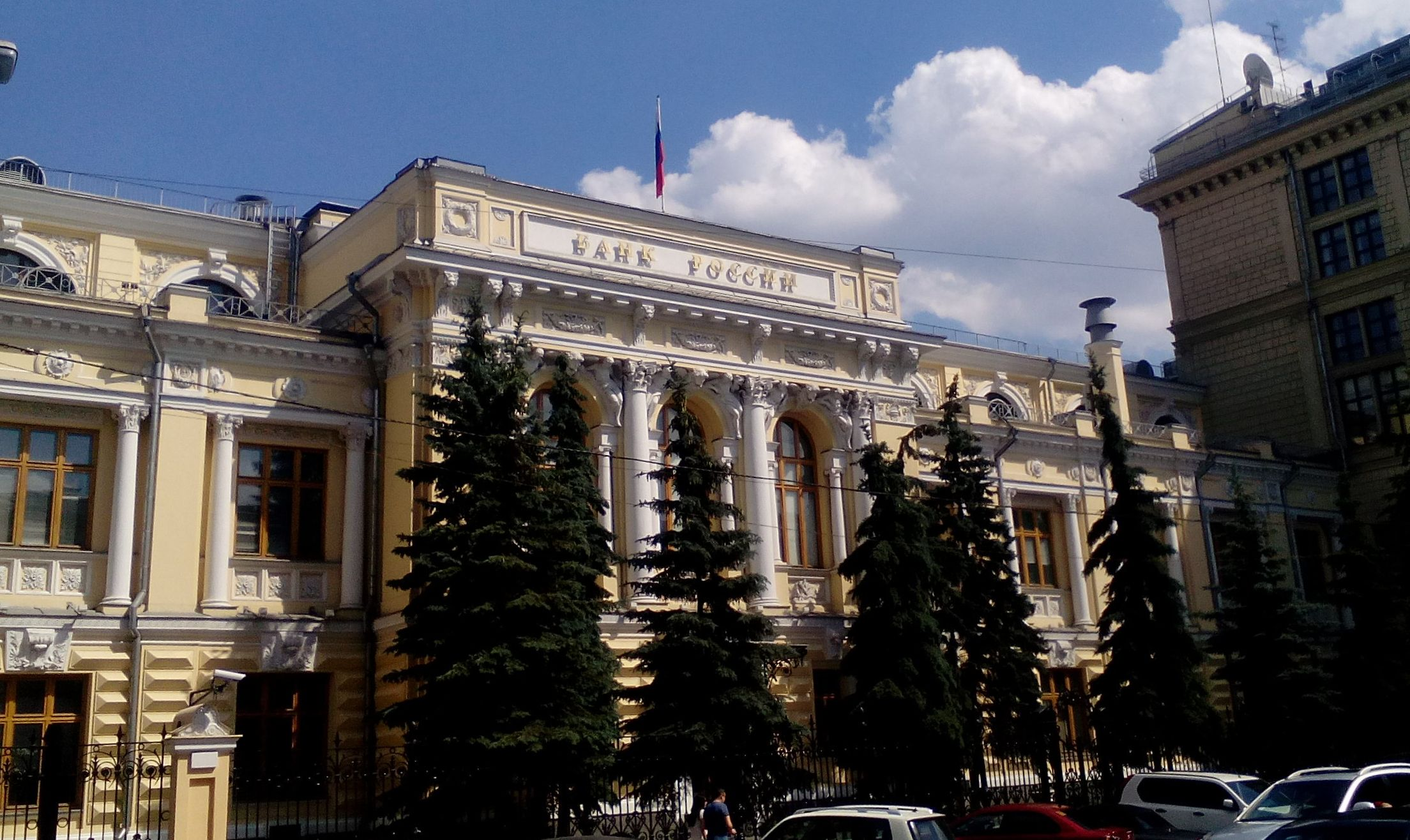 Zentralbank schätzt mögliche neue Sanktionen in ihrer Wirkung schwächer ein als 2014