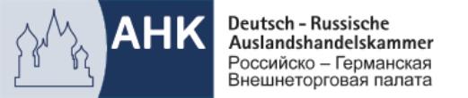 Erstes Deutsch-Russisches Branchenforum: AHK Russland stellt neues Format vor