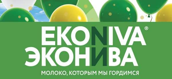 Ekosem-Agrar eröffnet bislang größte Milchviehanlage im sibirischen Nowosibirsk