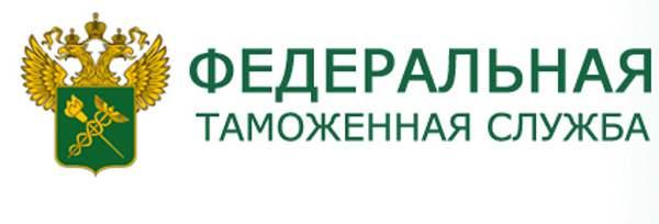 Russische Zollbehörde schildert Tricks von Ex- und Importeuren