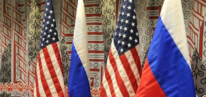 USA mildern mögliche Sanktionen gegen russische Staatsbanken