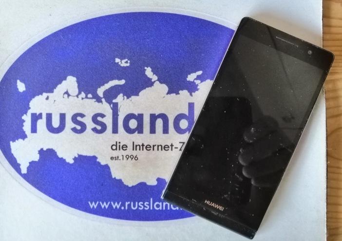 Roaming im eigenen Netz in Russland ab Sommer 2019 abgeschafft