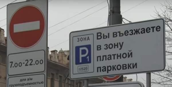 Parkgebühren in Moskau werden auf 380 Rubel pro Stunde ansteigen