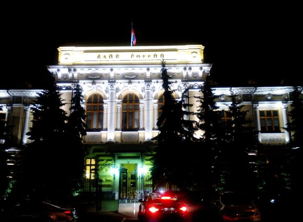 Zentralbank erklärt Schwächung des Rubels zum Jahresende