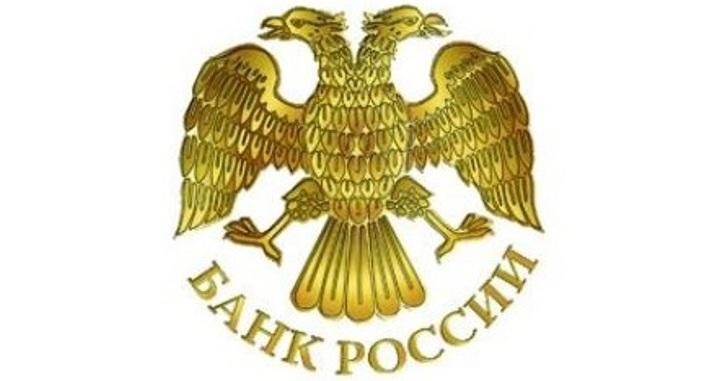 Russlands Auslandsverschuldung erreicht ein Zehn-Jahres-Minimum