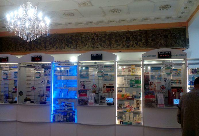 Billige Arzneimittel in der Apotheke
