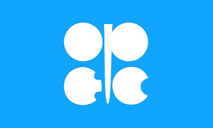 Reduzierungsquote der Ölförderung erreicht