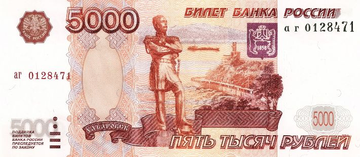 Russischer Außenhandelsumsatz um 17,6 Prozent gestiegen