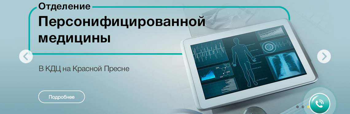 Mehr und mehr Ausländer kommen nach Russland zur medizinischen Behandlung