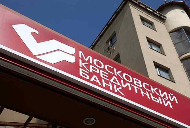 Moskauer Kreditbank bewertet ihre 500 Millionen Euro-Anleihe