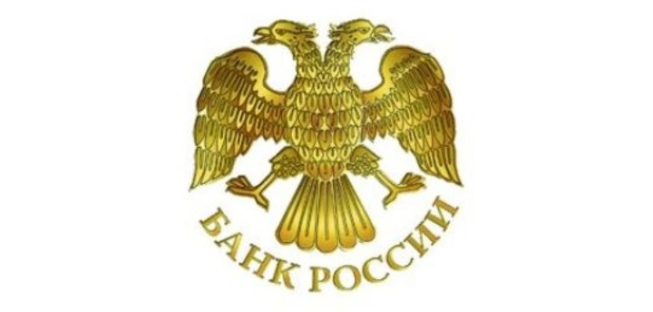 Zentralbank nennt Anzahl der Geldautomaten in den Regionen